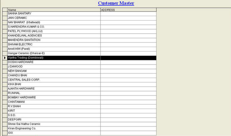 Customer Master Records Screen of bar code inventory software