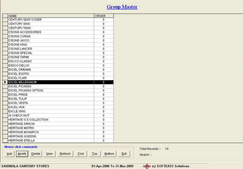 Group Item Master Records Screen of online inventory management software