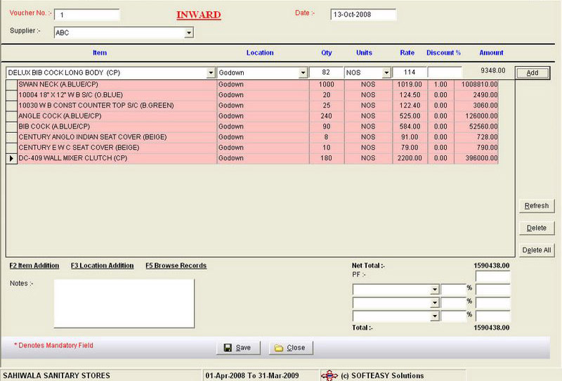 Inward Data Entry Screen of inventory stock control software