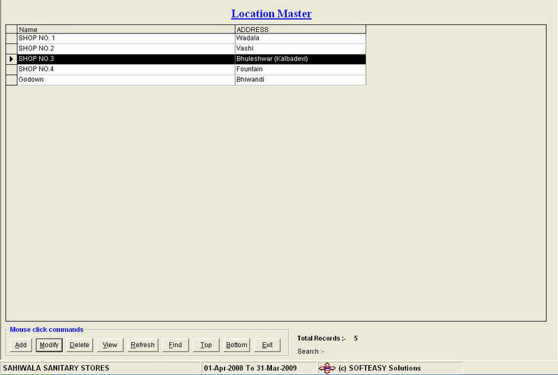 Location master Records Screen of inventory tracking software