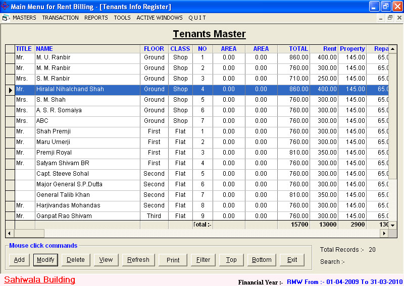 Tenant Master Records Screen of tenant property software.
