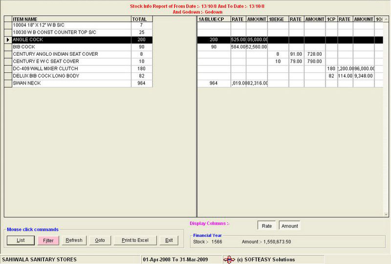 Closing Stock Report Screen of Inventory management software