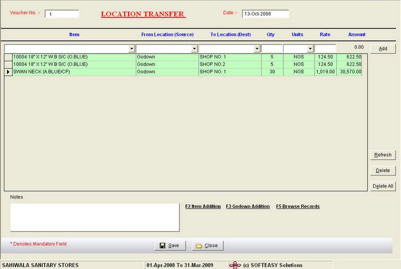 Location Transfer Data Entry Screen of stock management software