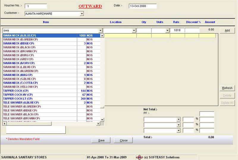 Outward Data Entry Screen of Inventory management software