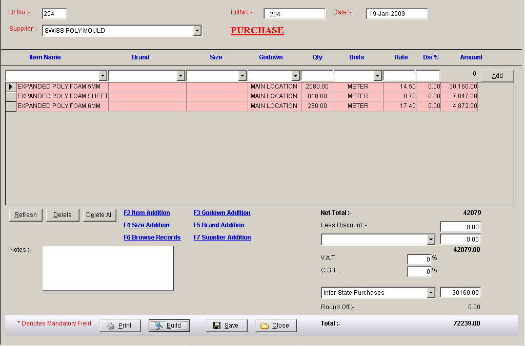 Purchase Data Entry Form of Financial Accounting Software