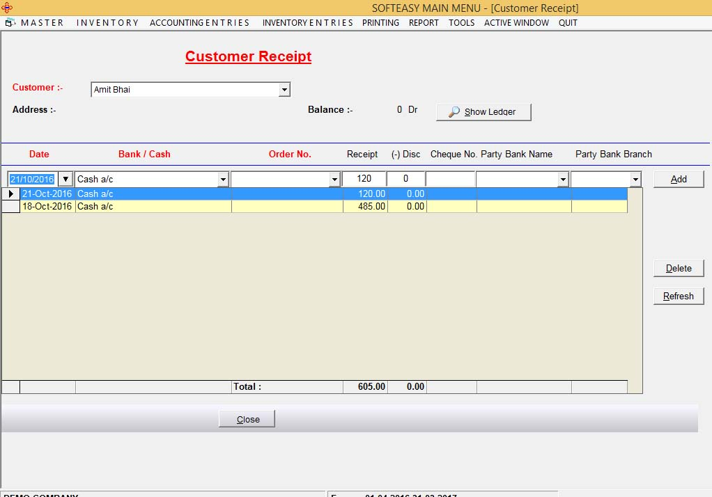 Customer Receipt Data Entry Screen