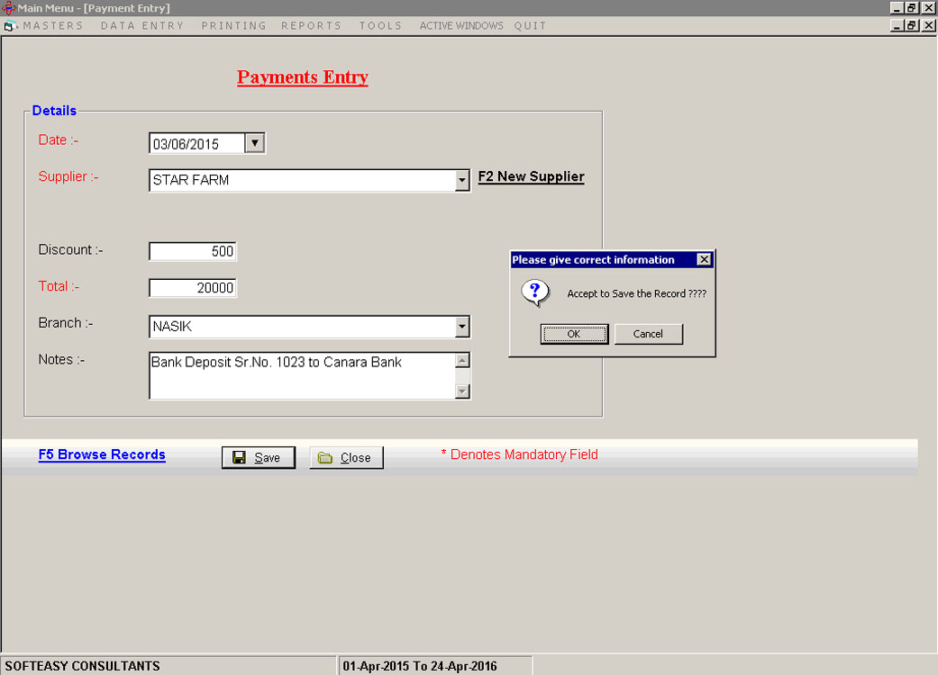 Payment to Farm Data Entry Screen of broilers accounting software.
