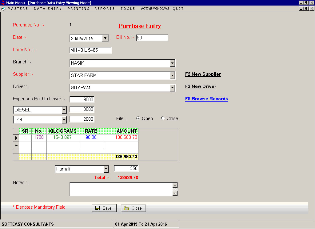 Live Lorry wise Poultry Faming Software Purchase Data Entry Screen