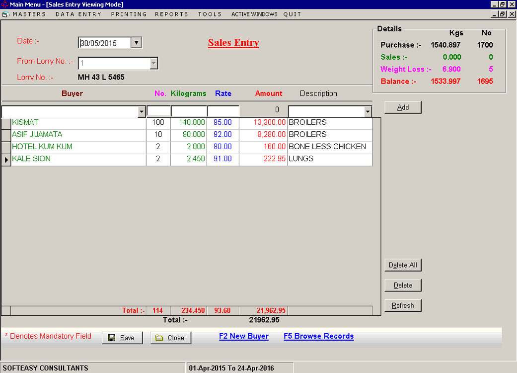 Sales Multiple Data Entry Screen of Poultry Breeding Software