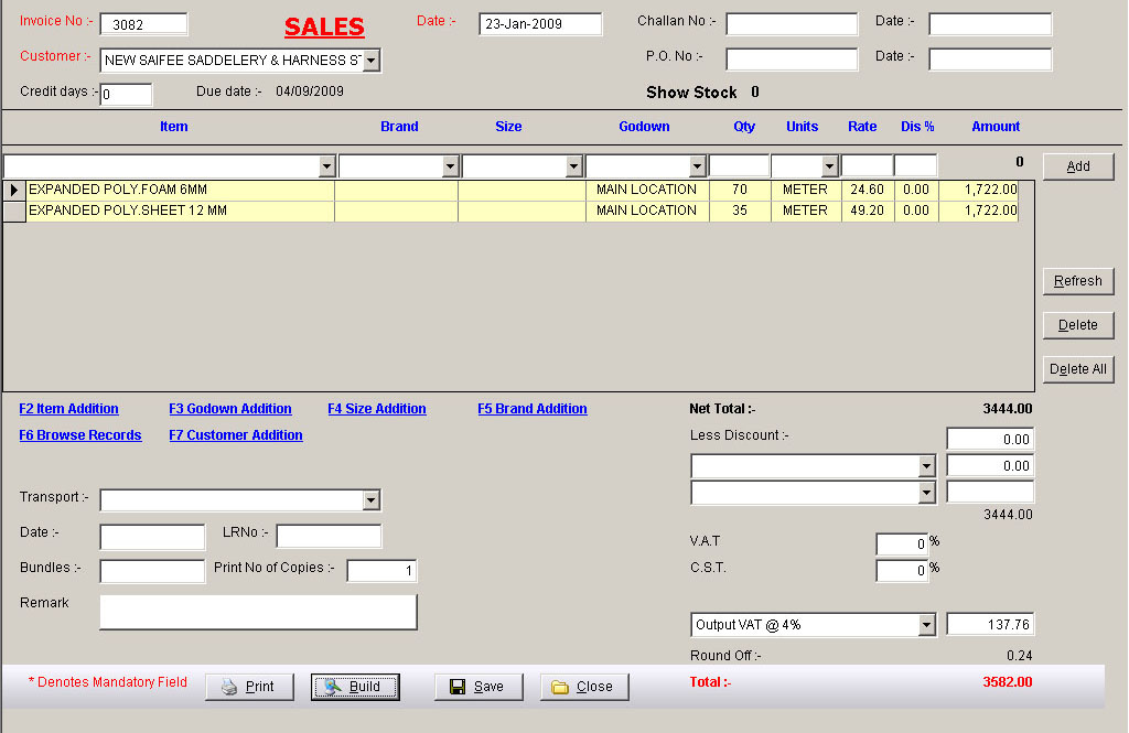 Purchase Inward Data Entry Screen of Business Accounting Software
