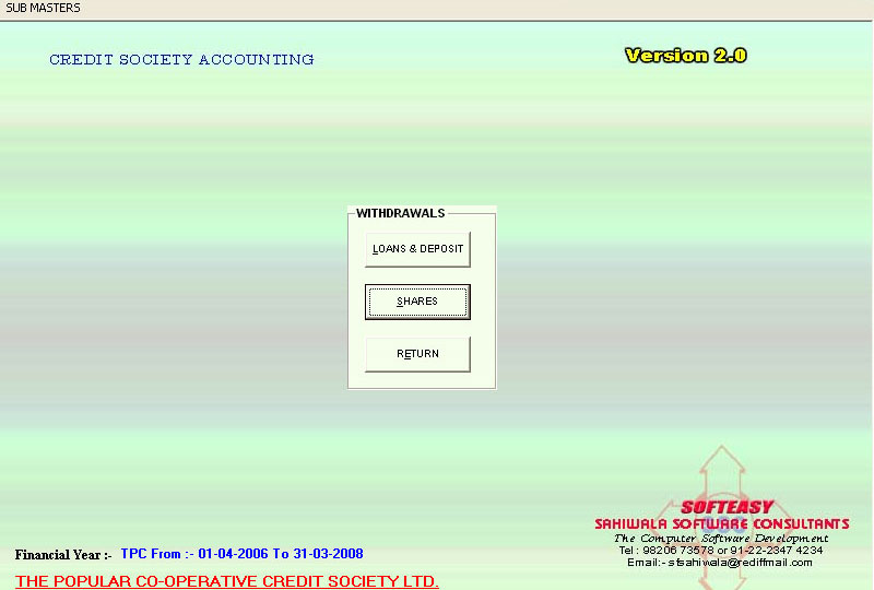 Withdrawals for Shares Main Menu Screen of Credit Society Management Software