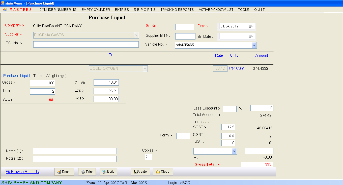 Liquid Dilevery Challan Data Entry Screen of Liquid Gas Cylinder Software