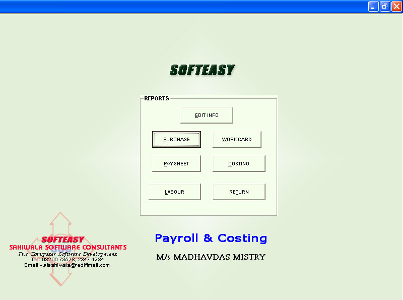 Civil Engineer Software Main Menu-voucher main menu Reports-Purchase Screen
