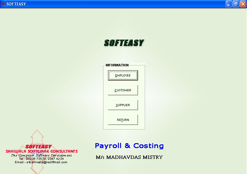 Contract Job Software Main Menu Screen