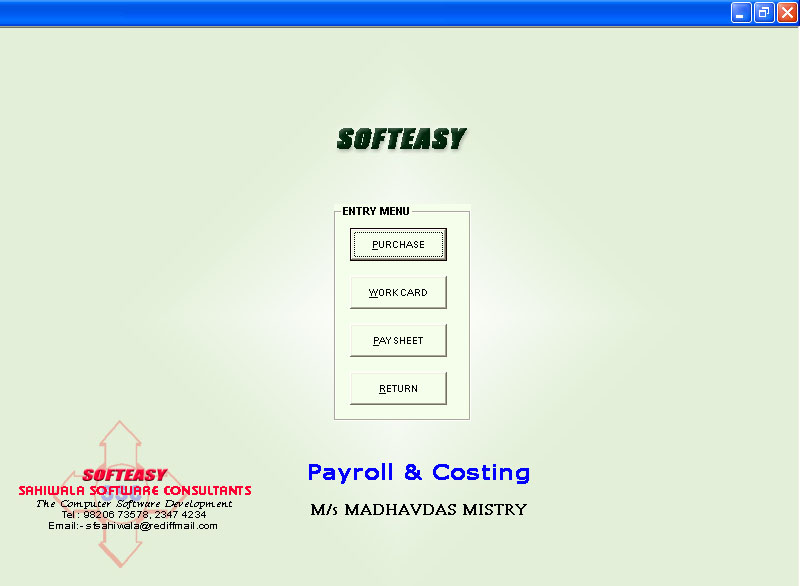 Civil Engineer Software Main Menu-voucher-purchase screen