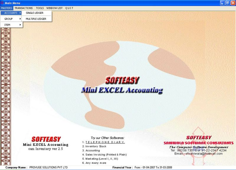 Main Menu Screen of Excel Accounting Software