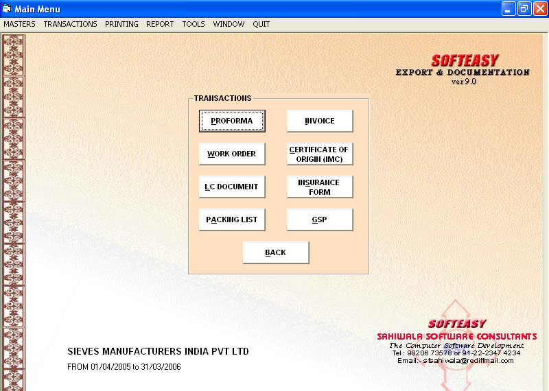 Export Document Software Main Menu screen