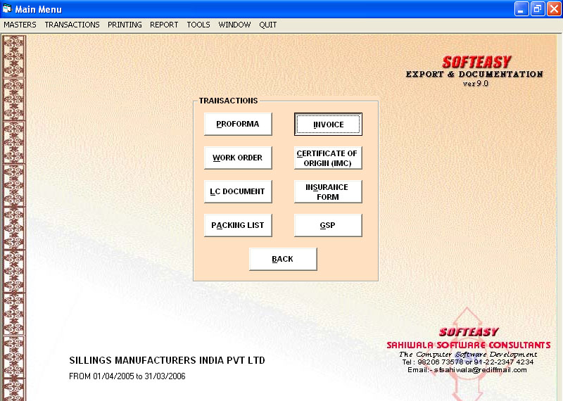 Main menu with Purchase highlighted of Export Management  Software