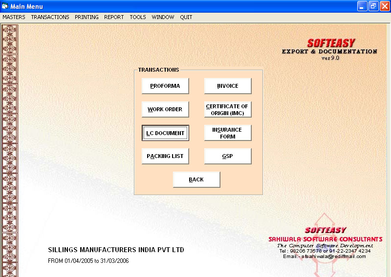 Main Menu of transaction with LC highlighted