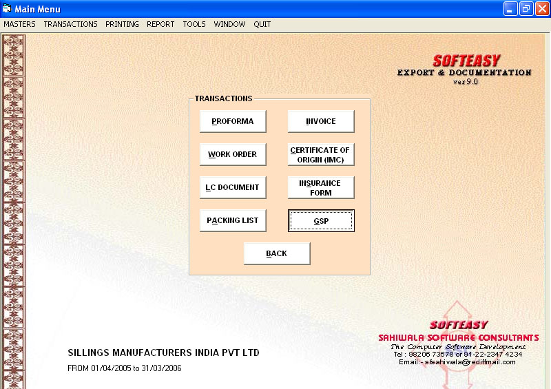 Main Menu Screen with GSP Highlighted of Online Garment Export Software