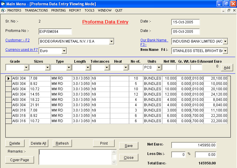 Shipping Billing Software e Data Entry Screen
