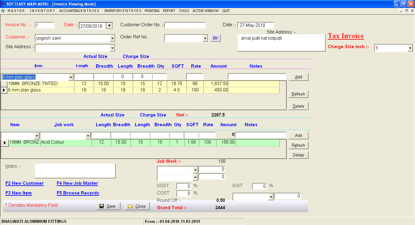 Glass Industry Software Invoice Data Entry Screen