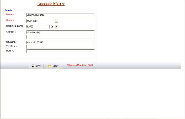 Sellers Master Data Entry Screen of