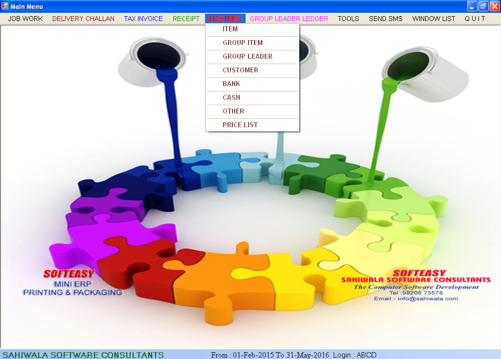 Main Menu Screen with other Master Options  of Printing Solutions Software