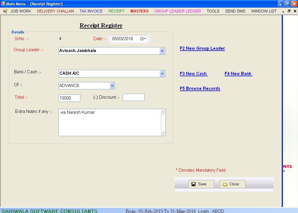 Customer Master Data Entry Screen Of Printing Industry Software