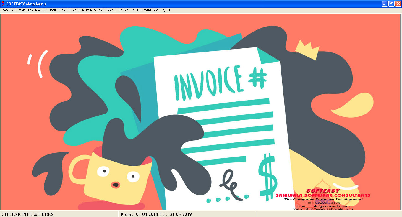 Main Menu Screen of invoice Printout Software